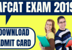 AFCAT Admit Card 2019: Download AFCAT Call Latter/ Hall Tickets At afcat.cdac.in