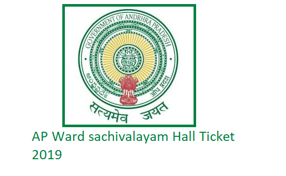 AP Grama Sachivalayam Admit Card 2019; Download Hall Tickets/Call Letter