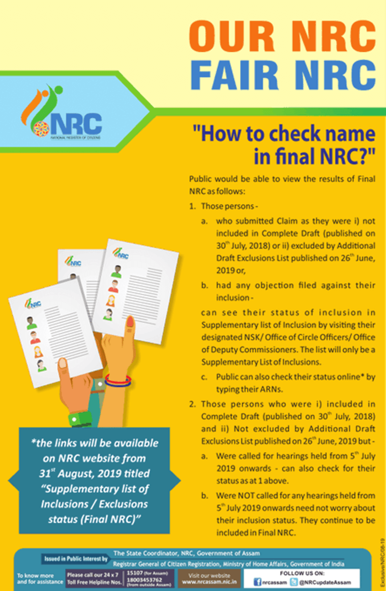 Assam Final NRC List 2019 Released; Here's How To Check Your Name
