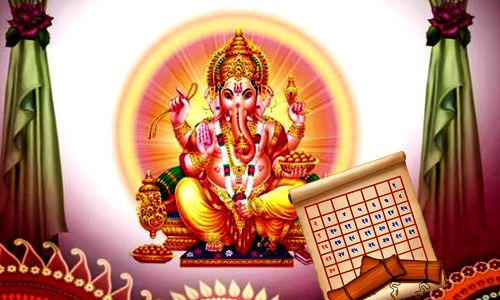 Ganesh Chaturthi 2019 Images, Pictures, Greetings & Wallpapers