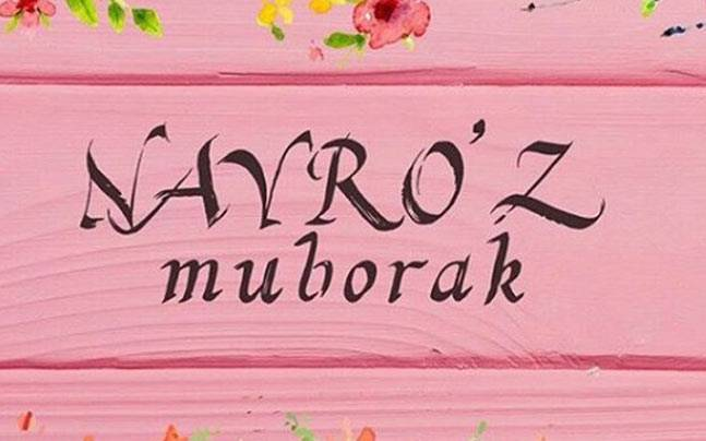 Happy Navroz 2019: Parsi New Year Celebration, Significance, Wishes, Messages & Quotes