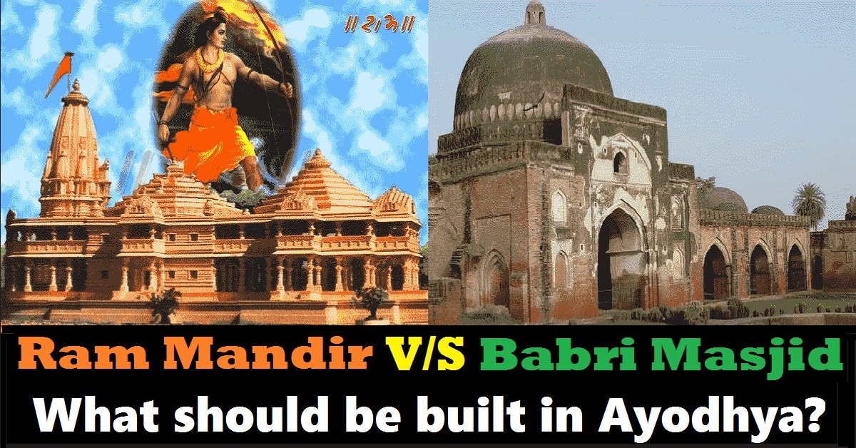 Ram Mandir-Babri Masjid Case Progressed In Supreme Court; Here's All you Need To Know!