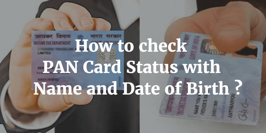 How To Check Pan Card Status By Name And Date Of Birth?