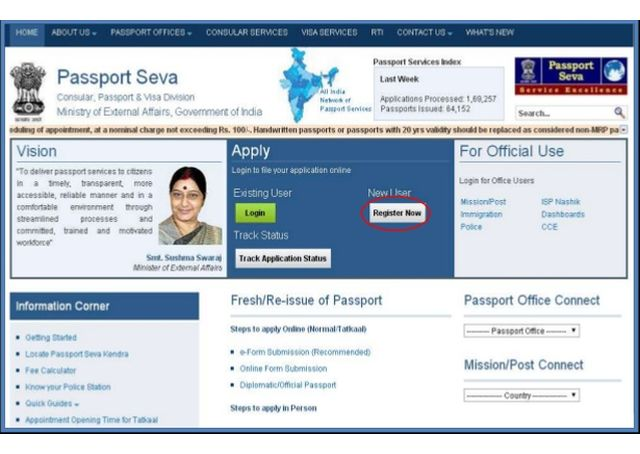 How To Apply For Passport Online? What Documents Required To Issue Passport?
