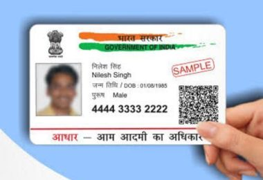 How To Check Aadhar Card Status Using Different Method