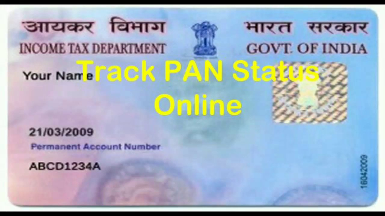 How To Track PAN Card Status; Check The Status Of Your Pan Card Online & Offline
